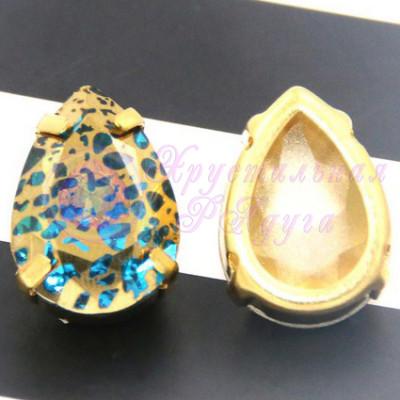 Капли Blue в золотистой цапе 10x14