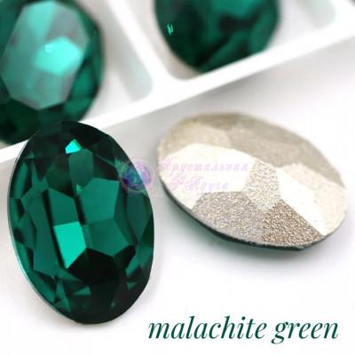 Овалы в цапе Malachite green 10x14,13x18