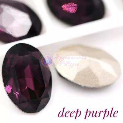 Овалы в цапе Deep purple 10x14