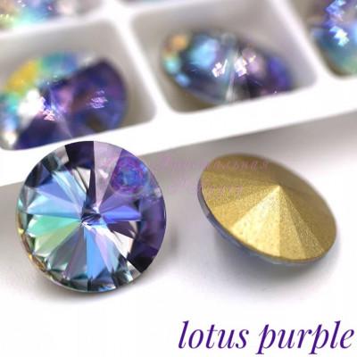 Риволи AB в цапе 14 мм Lotus purple